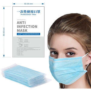 Disposable Surgical Earloop Corona Virus Wholesale 3 Ply Covid 19 Mask For Human Coronavirus